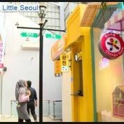 Chingu Cafe Little Seoul Bandung keren