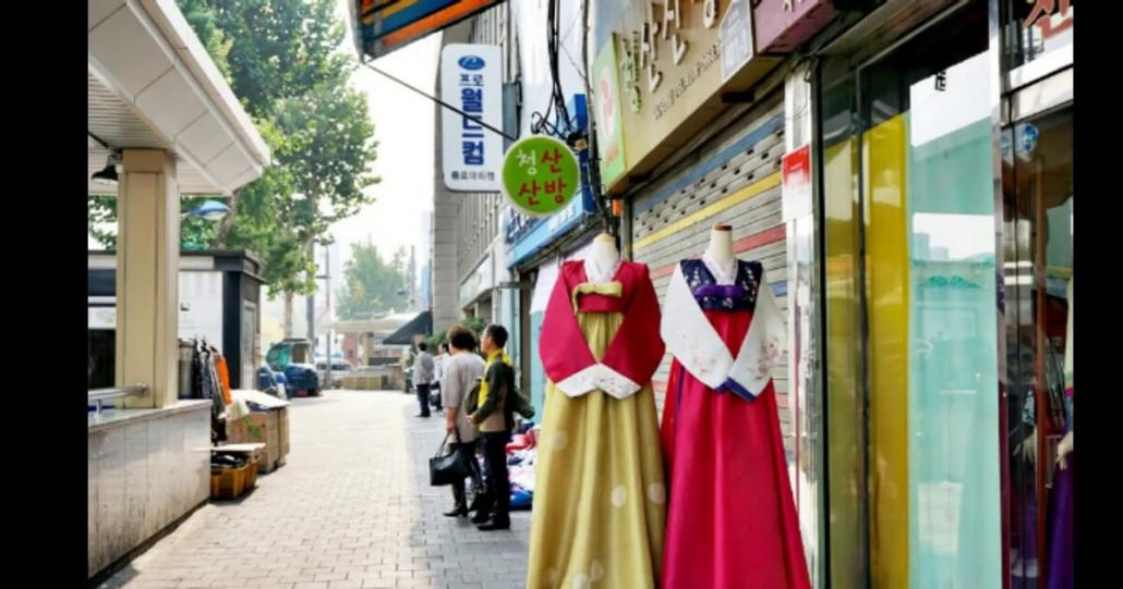 Kampung Korea Bandung